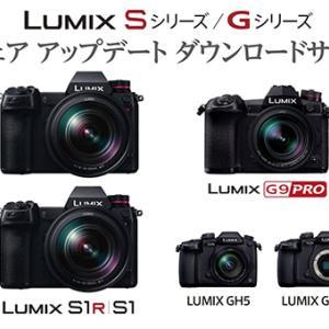 LUMIX G9 PRO 【Ver.2.0】