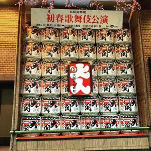 新橋演舞場 海老様最後の新春歌舞伎公演