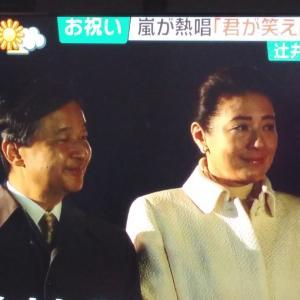 天皇国民祭典♪&イングリッシュガーデンの後の横浜ランチ☀️