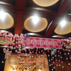 今日は玉の輿の日&新春大歌舞伎②♪
