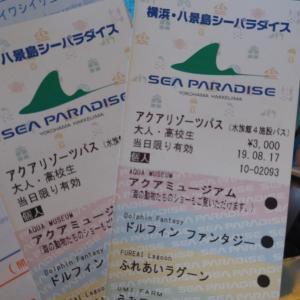 大人夏休み2日目♪横浜イングリッシュガーデン⑥♪