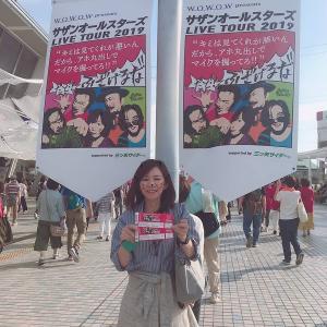 サザンライブ2019