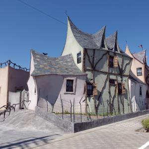 わかこ、東京都内に魔女の館をオープンさせるってよ