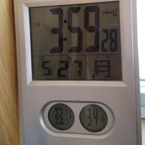 暑いです!