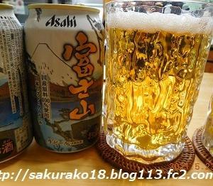 富士山のビール
