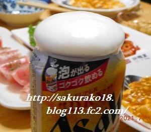 生ジョッキ缶 & 珈琲焼酎
