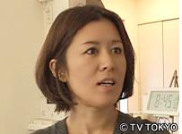 大草直子さんのヘアスタイル【考察】