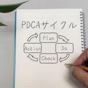 英語学習でもPDCA