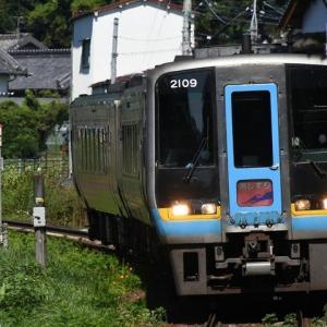 朝倉ポタ/JR土讃線 高知商業前~枝川