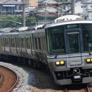 東四国北部一周鉄道旅/高松→讃岐府中
