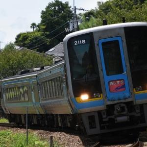 朝倉ポタ(その2)/JR土讃線 円行寺口~枝川