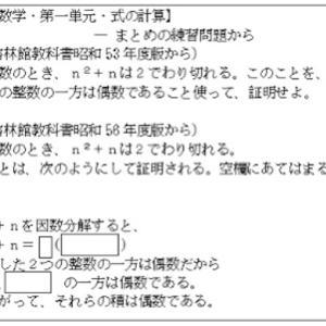 陥没地帯 (200)