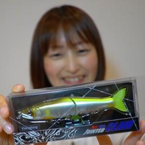 ガンクラフト「ジョインテッドクロー128」開封!釣りガールがとんでもないルアーを買ってきた