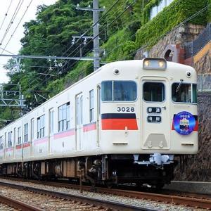 山陽3000系3028F「Last Run」ヘッドマーク(2021.6.5)