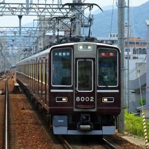 阪急8000系8002F復刻装飾バージョン