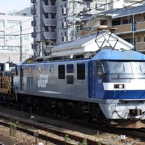 EF210で西へ~JR九州向けDD200-701甲種輸送【3】(2021.6.17)
