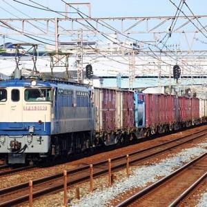 貨物列車-EF65-2090(明石-朝霧)