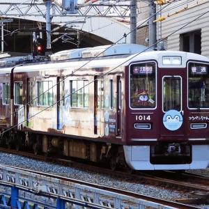 阪急電鉄1000系1014F神戸線「コウペンちゃん号」初記録!