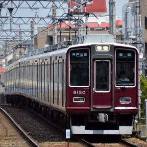 事故にあった阪急8000系8020Fの8120号~坂道に自動車を止める時はブレーキをしっかり掛けよう~