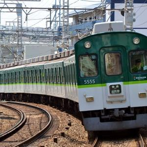 ゾロ目の京阪5000系5555F (2017年5月)
