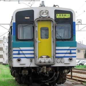 今は水島臨海鉄道で活躍 ー JR東日本久留里線 ・キハ30 100