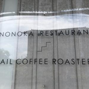 八女のお洒落なカフェ♪Rail coffee roastersでランチ