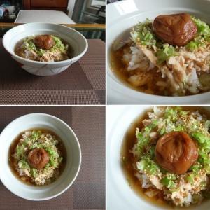 男の料理~我が家の昼ごはんは、暑い夏に梅&ツナの冷やし茶漬け~