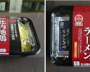 男の料理~秋田比内地鶏ラーメン~