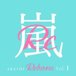 55/366 Reborn Vol.1 (。ì _ í。)و