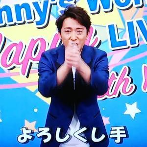 93/366  愛のWash Your Hands (*´³`*)