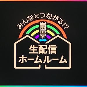 166/366 思いが描く似顔絵 ( *¯ ³¯*)ノ~❤