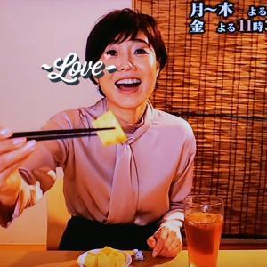 168/366 リモート飲み会同時食べ (^ω^`)ゝ