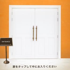 272/366 秋空 (o・∇・o)
