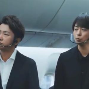 281/366 お山JAL (`・3・´)人(´・∀・`)