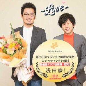 293/366 ワルシャワ国際映画祭!(*´ω`*ノノ☆