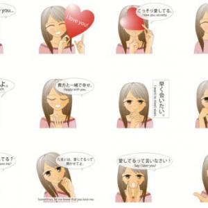 LINEスタンプ「オトナのジカン・バイリンガル」新発売です☆