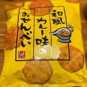 和風カレー味のおせんべい
