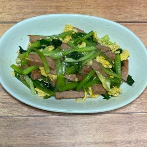 小松菜とスパムの卵炒め
