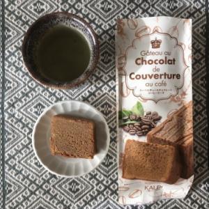クーベルチュールチョコレートコーヒーケーキ