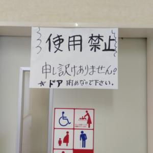 スーパーライフの多目的トイレ。