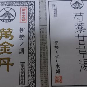【勉強会】/3/:2019大阪・名古屋!副腎の勉強会終了しました