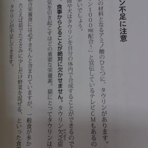 【報告】本の間違え探し