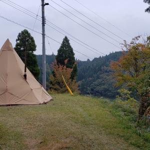 阿蘇五岳を一望できるおすすめキャンプ場「吉原ごんべえ村」