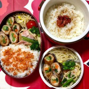 野菜と茸の巻き巻き焼き