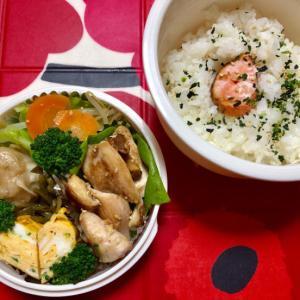 鶏胸肉のソテー★(^^♪・・・・・さやちゃん弁当