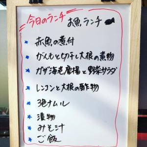 赤魚の煮付け★(^^♪・・・・・お魚ランチ
