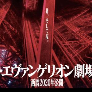 ヱヴァンゲリヲン新劇場版:序 ◆使途ラミエルとのシンクロ