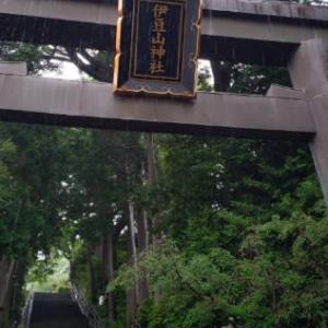 熱海旅行(1日目)伊豆山神社とMOA美術館
