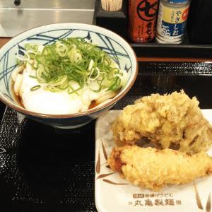 ◆昼ごはん◆丸亀製麵 @上野