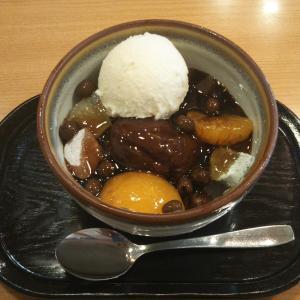 ◆カフェ・喫茶◆ 芋甚 (いもじん) @根津
